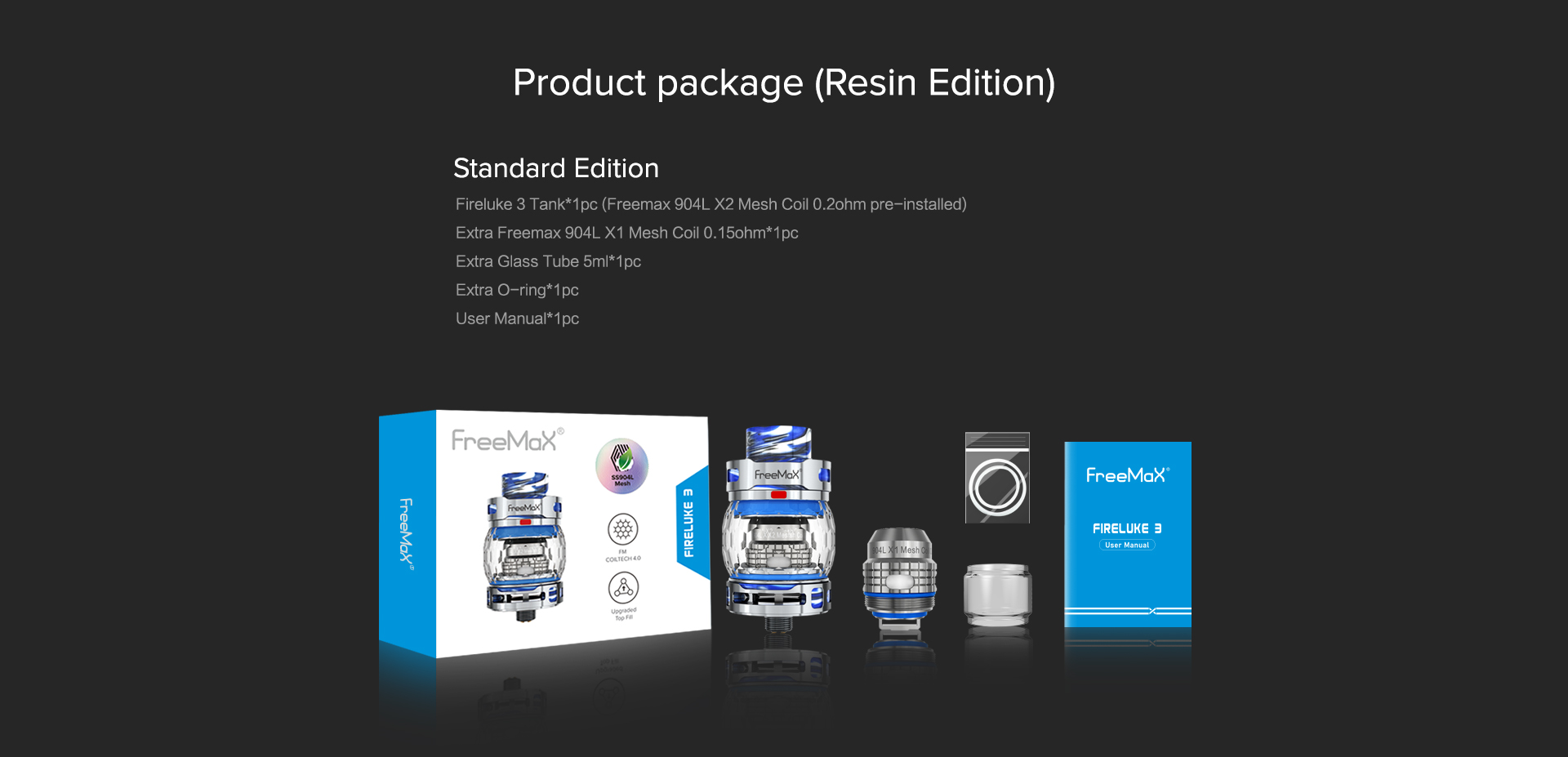 Fireluke 3 - Product package (Resin Edition) Standard Edition