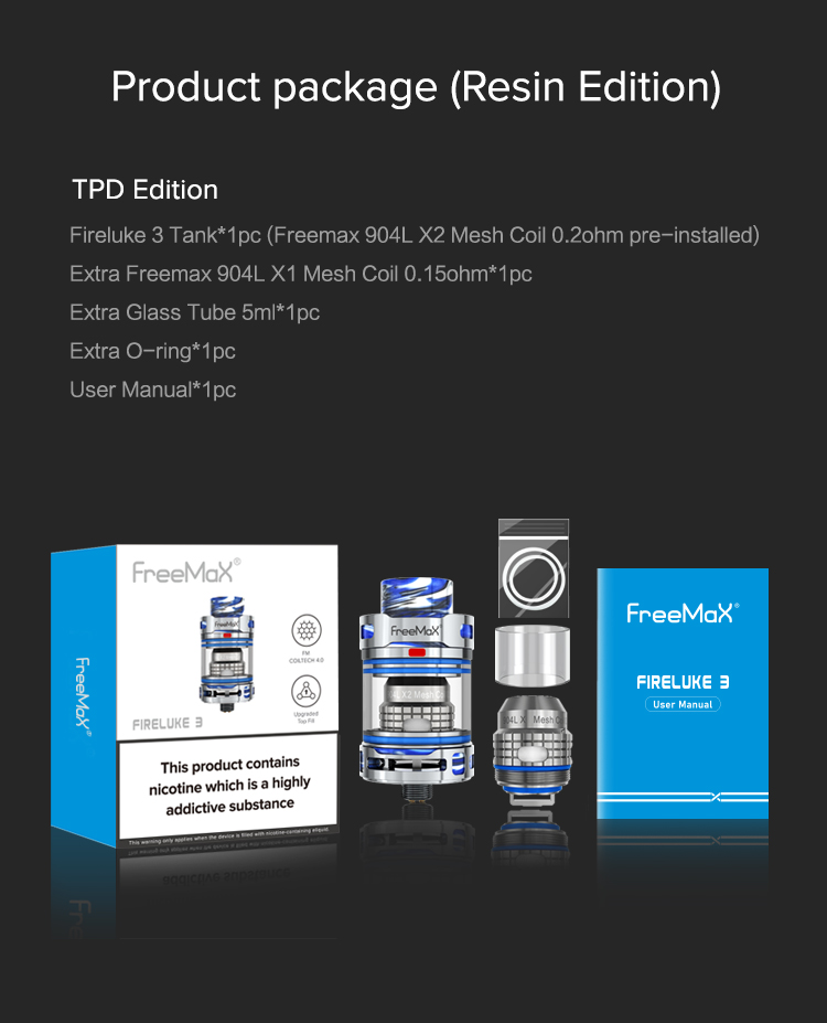 Fireluke 3 - Product package (Resin Edition) TPD Edition