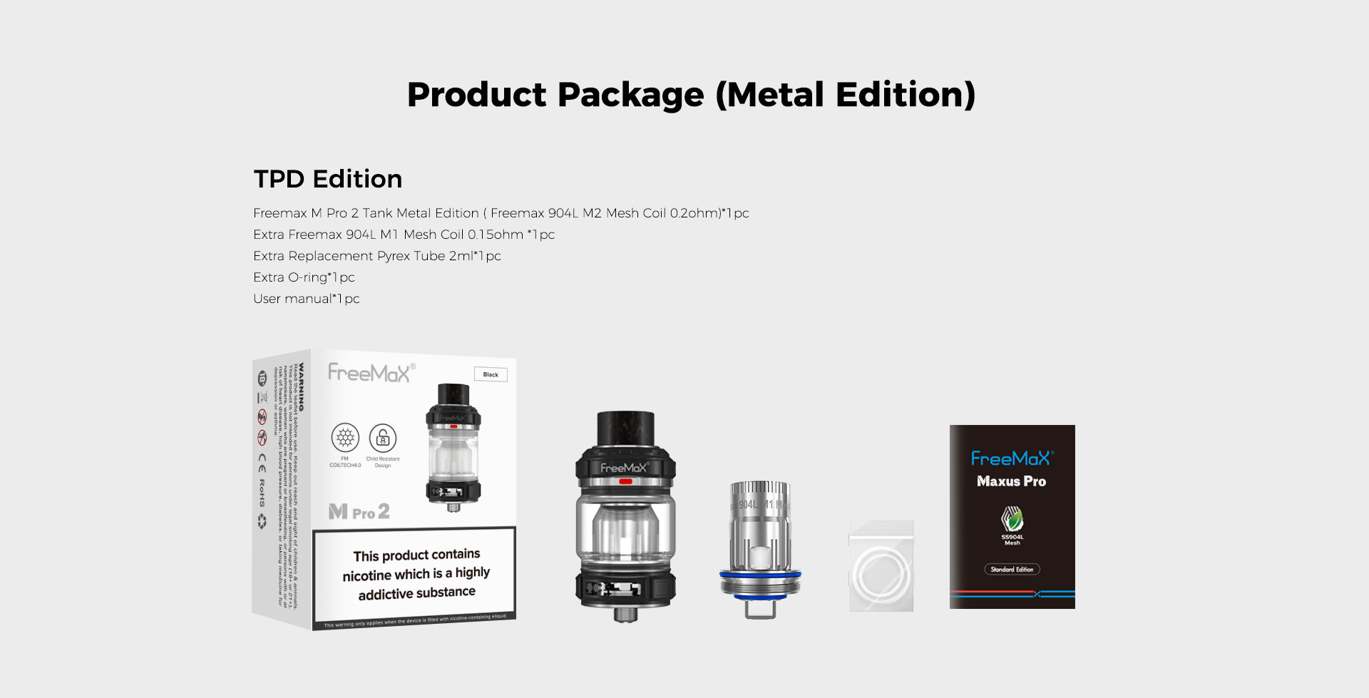 M Pro 2 Tank - Product Package(Metal Edition) TPD Edition