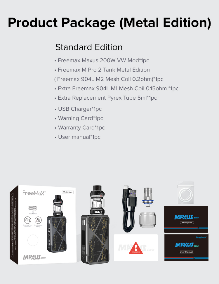 maxus-200w-product-package-metal-edition-standard-edition-new-p